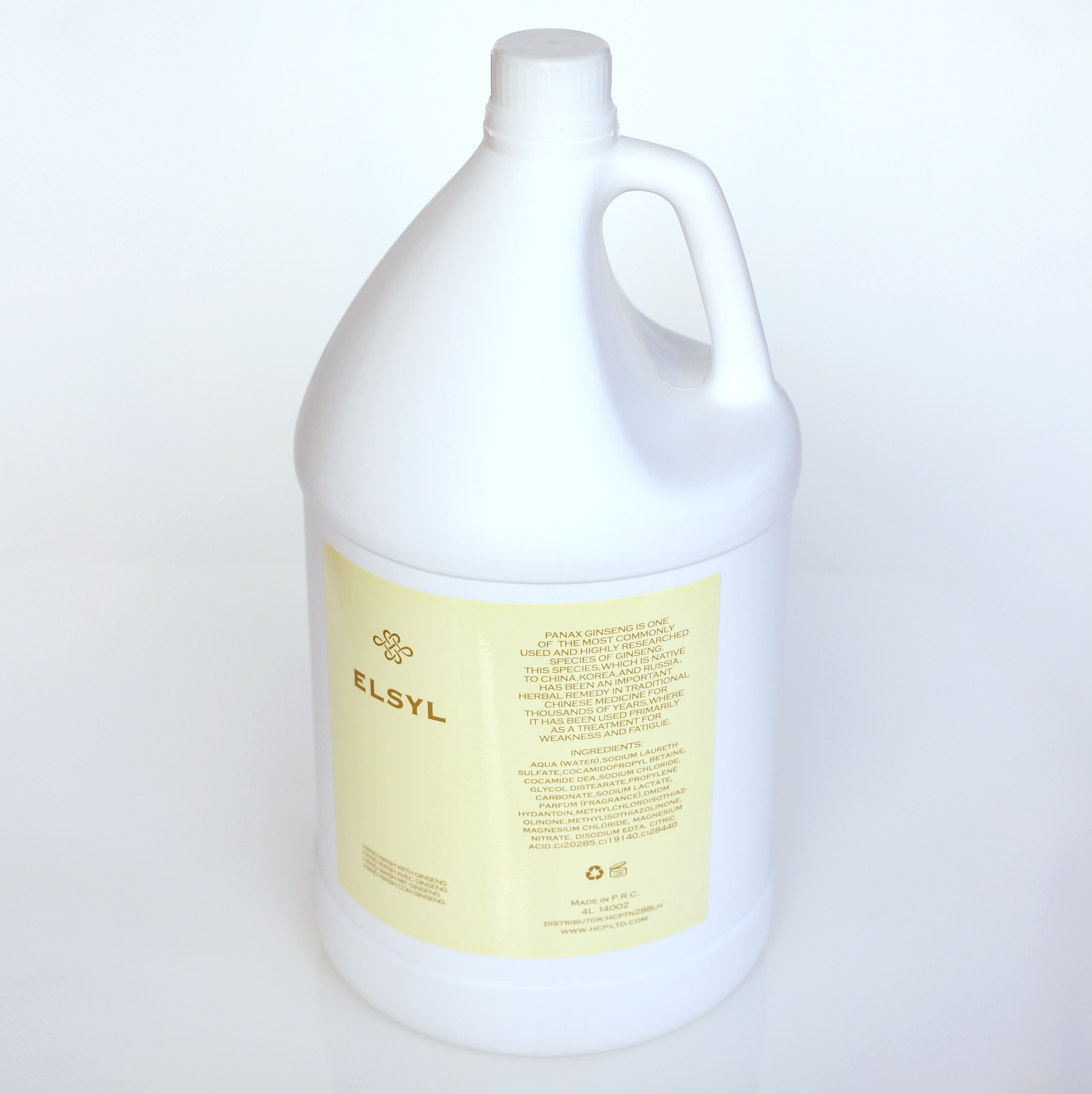 Elsyl Hand Amp Body Lotion 4 Litre Refill Guest Supplies